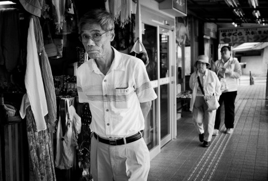 Japan Street Photo of the Day - June 8, 2012